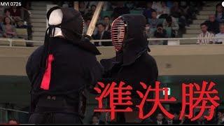 西村 英久 × 畠中 宏輔 (準決勝) 第65回 全日本剣道選手権大会