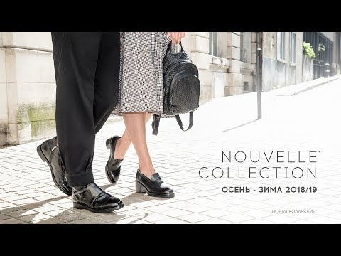 Коллекция Rendez-Vous осень-зима 18/19