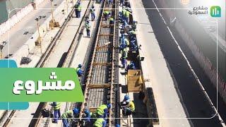 مشاريع السعودية 104 طريقة بناء مترو الرياض riyadh metro