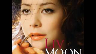 LIV MOON - Not Game!