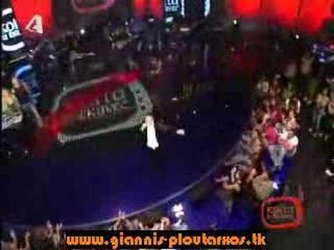 Yiannis Ploutarxos Koita Ti Ekanes LIVE