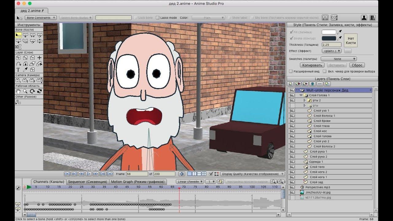 Как быстро собрать все файлы в один проект или папку в Anime Studio Pro (Moho Pro)