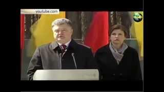 Президент Украины Петр Порошенко заявил, что Сталин развязал Вторую мировую войну вместе с Гитлером