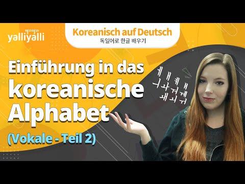 Koreanisch lernen mit X HELLOTALK 💬 und Homeplus Einkauf (mit Haul) 🛍️🇰🇷 I Korea Alltagsvlogs from YouTube · Duration:  16 minutes 59 seconds