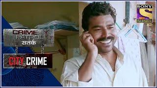 City Crime | Crime Patrol | A Farmer's Hardship | Bihar | Full Episode