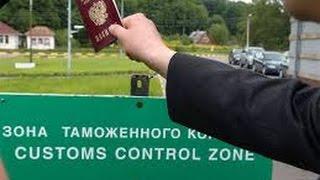 видео Поездки на автобусах за границу и по России