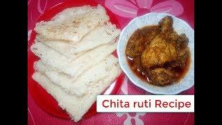 How To Make Chita Ruti - ছিটা রুটি পিঠা - Chita Ruti Recipe - Bangladeshi Pitha Recipe