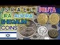 ISRAELI PRUTA LIRA  AGORA SHEQALIM COINS