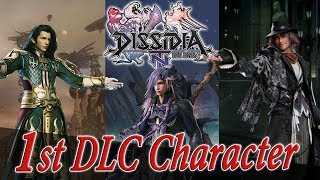 First DLC Character Annoucement - Dissida NT / Arcade update boardcast (13/3/2018)