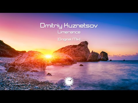 Dmitriy Kuznetsov - Limerence