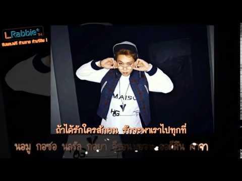 Yong Jun Hyung  - Anything (ft GNa)