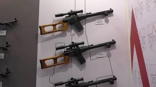Выставка ARMS & Hunting 2017