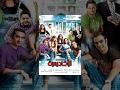 El Academeya Movie فيلم الأكاديمية mp3