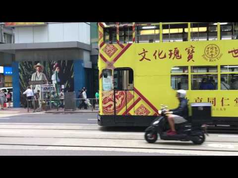 One Minute in Hong Kong - Des Voeux