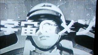 昭和38年に日本テレビ系で放送されましたが視聴率が振るわず全話放送さ...