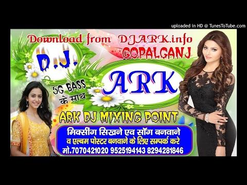 Mere Rashke Qamar Tu Ne Bhojpuri DJ Audio Mix By Dj ARK Music Mirganj