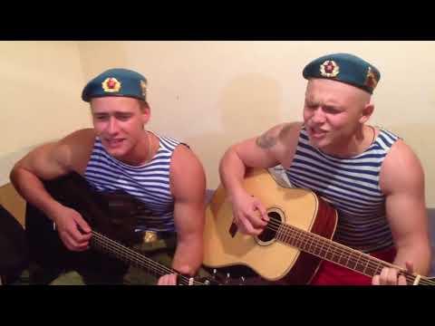 Дмитрий власов — на ханкалу армейские песни.