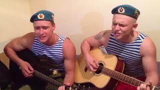 Армейские песни Королева снежная ШИКАРНОЕ ИСПОЛНЕНИЕ