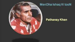 Pathanay KhaN sings Khawaja Ghulam Farid- Meda ishaq vii tooN part 2 (Audio)