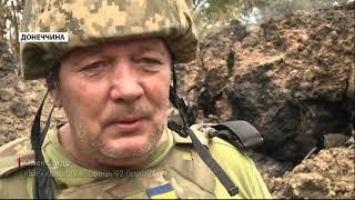 Бойовики поцілили в позицію українських військових