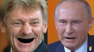 Кремль уверенно доедает Россию