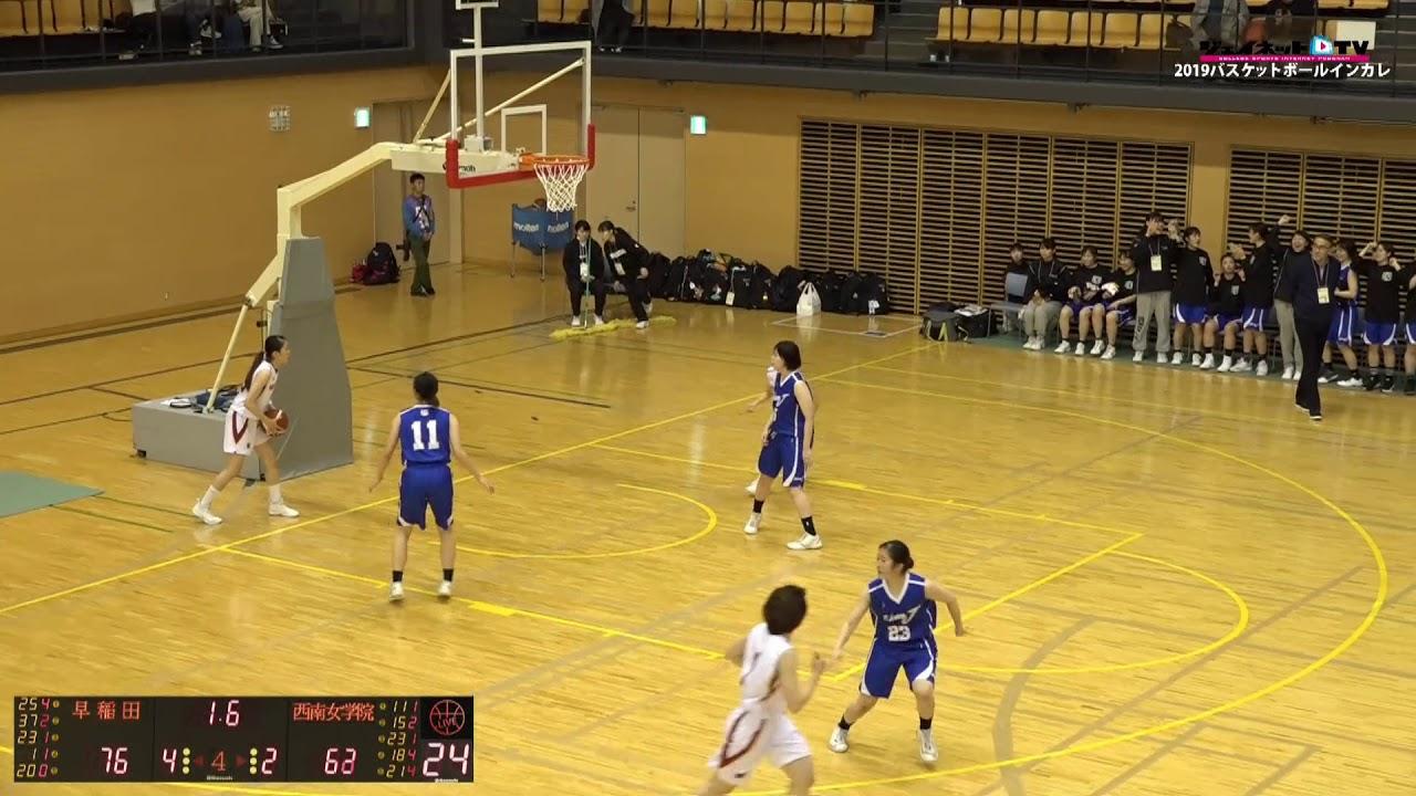 バスケ インカレ 2019 全日本大学バスケットボール選手権大会 - Wikipedia