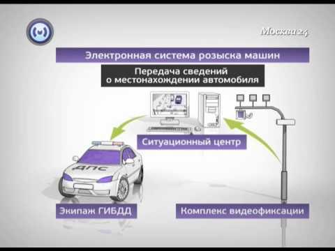 Угон автомобилей в Москве