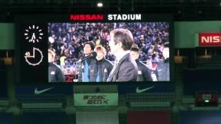 2011年日産スタジアム最終戦