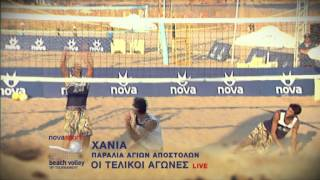 16th Novasports Beach Volley Tournament