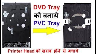 Make It PVC Card Tray Epson L805, L810 Printer DVD Tray To pvc tray