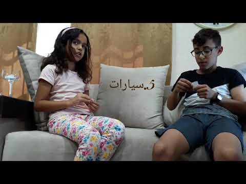 قول اي اشي مع Mohamed Ak