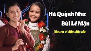 Hà Quỳnh Như, Bùi Lê Mận - Mê Mẩn Giọng Hát Con Gái Xứ Nghệ - Những Khúc Dân Ca Ví Dặm Hay Nhất