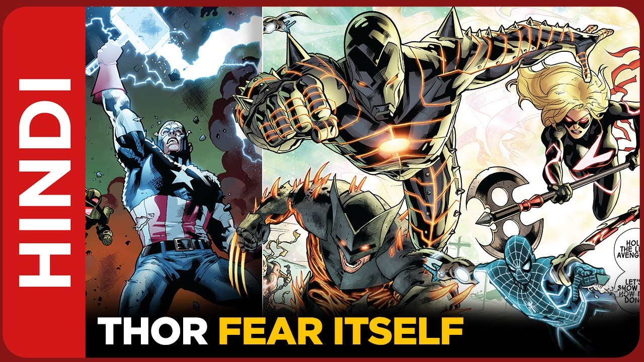 Thor Fear Itself Comic Book Storyline IN HINDI | Video Announcement