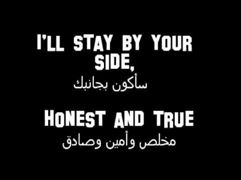 My Life In Arabic