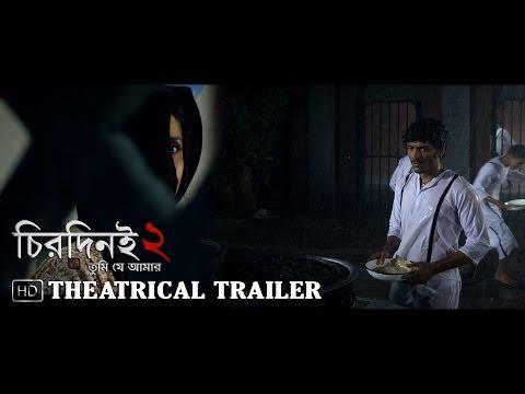 Chirodini Tumi Je Amar 2   Theatrical Trailer II   Arjun   Urmila   Soumik Chatterjee   SVF