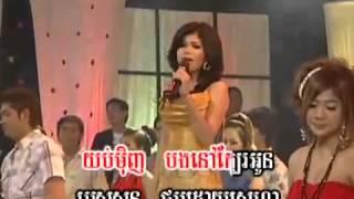 Yub minh bong nov kber oun by Sophea   YouTube