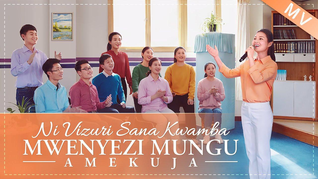 """Swahili Gospel Song 2020   """"Ni Vizuri Sana Kwamba Mwenyezi Mungu Amekuja"""""""