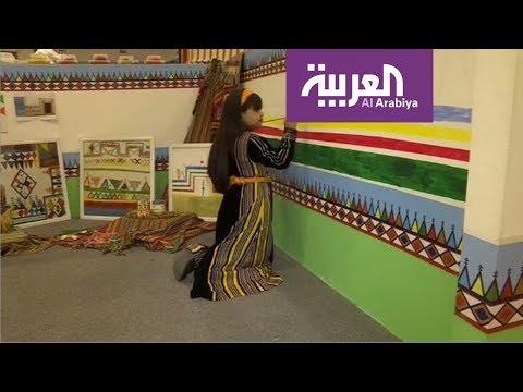 طفلة سعودية تجيد فن القط العسيري  - نشر قبل 3 ساعة