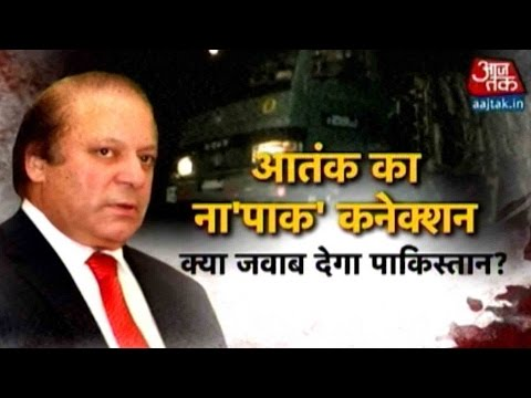 Pakistani Connection Emerges In Pathankot Terror Attack