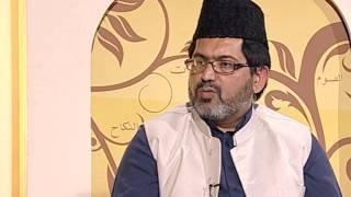 Deeni O Fiqahi Masail: Episode 45 (Urdu)