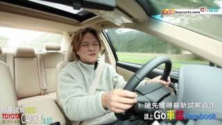 七代大改款Toyota Camry 2.5G