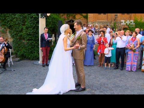 Ексклюзив з весілля