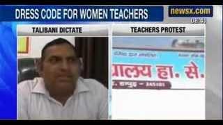 NewsX : School at Uttar Pradesh