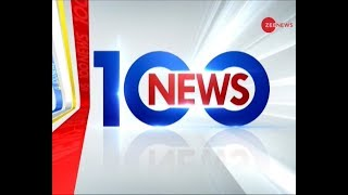 This segment of Zee News brings top news stories of the day. Watch ...