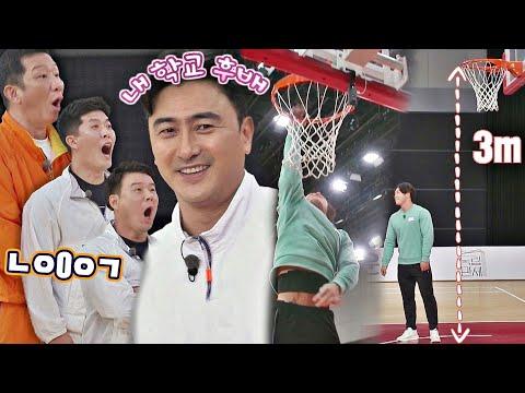 [선공개] '제자리 점프'로 림 터치 성공한 윤성빈에 학교부심(?) 폭발한 안정환🤣 뭉쳐야 쏜다(basketball) 17회