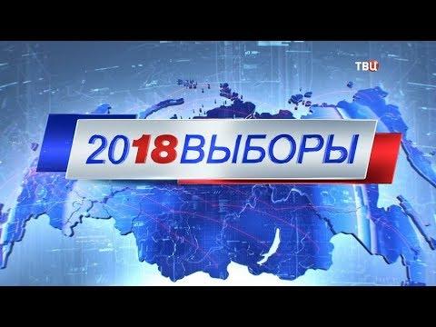Дебаты кандидатов в президенты. 7 марта 2018 года