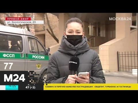 Пресненский суд столицы рассмотрит дело Иисуса Воробьева - Москва 24