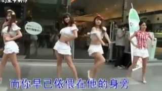 nhac san hot DJ china mix 2012.mp4