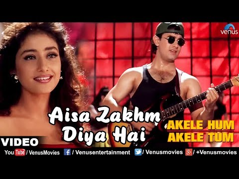 Aisa Zakhm Diya Hai Full Video Song | Akele Hum Akele Tum | Aamir Khan, Manisha Koirala |
