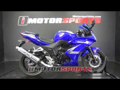 2016 Dongfang DF250 RTC A3336 @ iMotorsports